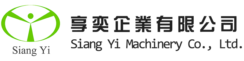 Siang Yi Machinery Co., Ltd.